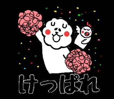 f:id:chimakiyama:20161021003718p:plain