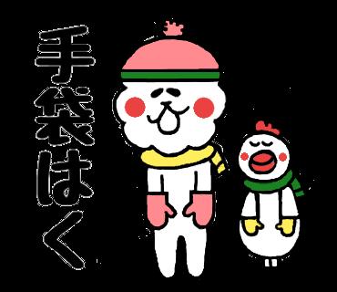 f:id:chimakiyama:20161031230327p:plain