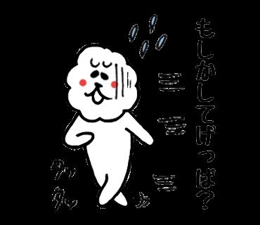 f:id:chimakiyama:20161105222539p:plain