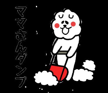 f:id:chimakiyama:20161106232702p:plain