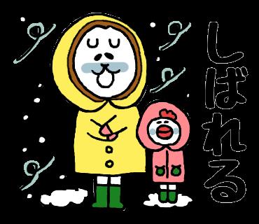 f:id:chimakiyama:20161124222841p:plain