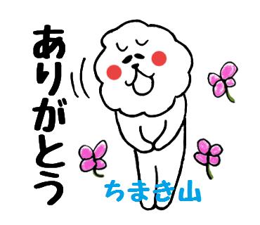 f:id:chimakiyama:20161207233154p:plain