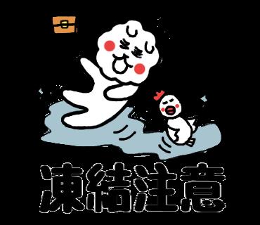f:id:chimakiyama:20161207233612p:plain