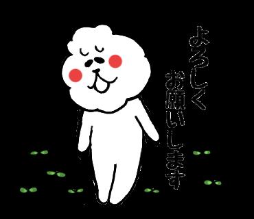 f:id:chimakiyama:20161220222305p:plain