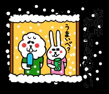 f:id:chimakiyama:20161222230256p:plain