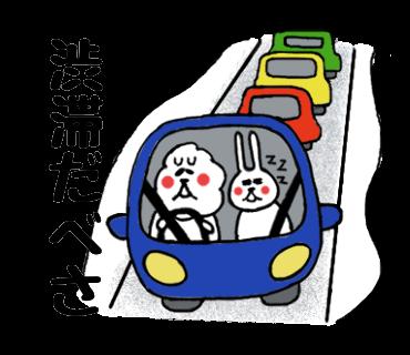 f:id:chimakiyama:20161223224627p:plain