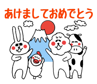 f:id:chimakiyama:20170101182734p:plain