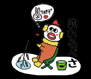 f:id:chimakiyama:20170105174305p:plain