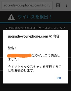 f:id:chimakiyama:20170224193526p:plain