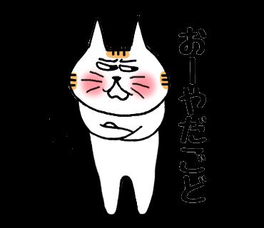 f:id:chimakiyama:20170310144804p:plain