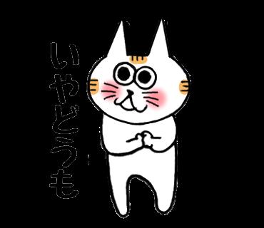 f:id:chimakiyama:20170405230504p:plain