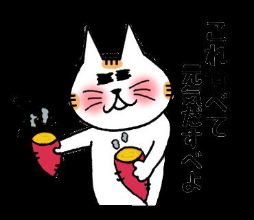 f:id:chimakiyama:20170414185413p:plain