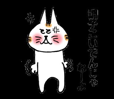 f:id:chimakiyama:20170504232550p:plain