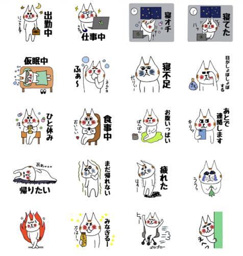 f:id:chimakiyama:20170520224101p:plain