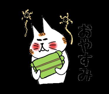 f:id:chimakiyama:20170520224708p:plain