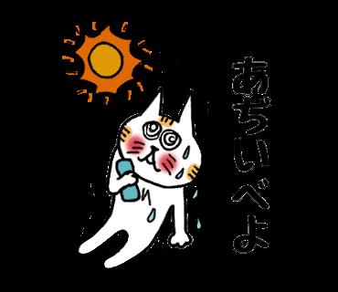 f:id:chimakiyama:20170526193044p:plain