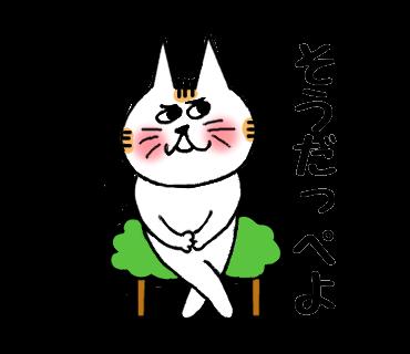f:id:chimakiyama:20170527193012p:plain