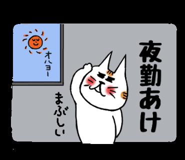 f:id:chimakiyama:20170629190730p:plain