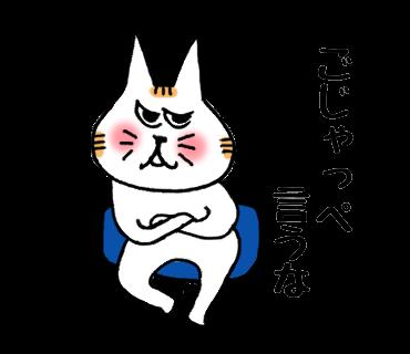 f:id:chimakiyama:20170721222942p:plain