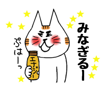 f:id:chimakiyama:20170913191725p:plain