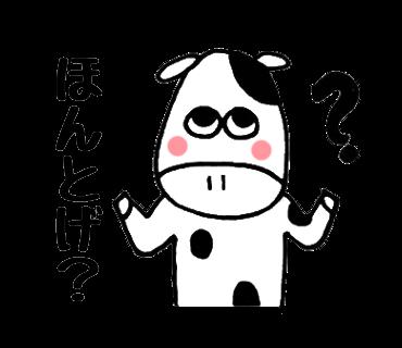 f:id:chimakiyama:20170928225108p:plain