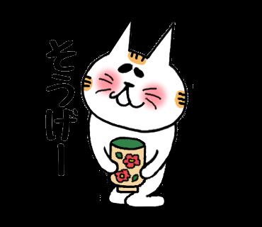 f:id:chimakiyama:20170928225811p:plain