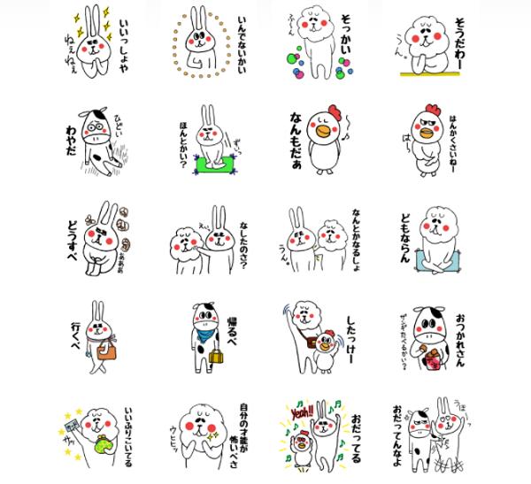 f:id:chimakiyama:20171016203810p:plain