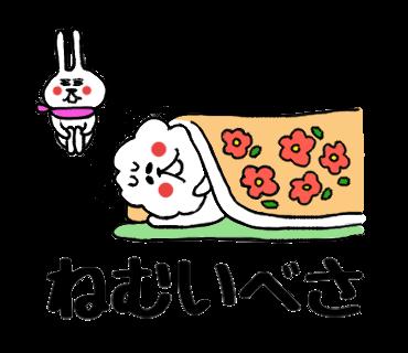 f:id:chimakiyama:20171028155504p:plain