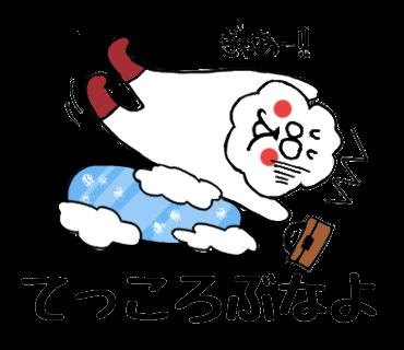 f:id:chimakiyama:20171212002409p:plain
