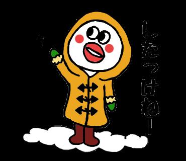 f:id:chimakiyama:20171212004235p:plain