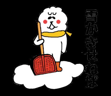 f:id:chimakiyama:20171229234342p:plain
