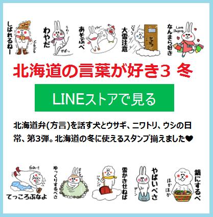 f:id:chimakiyama:20171229234827p:plain