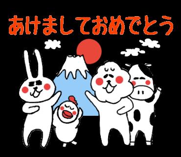 f:id:chimakiyama:20180101222050p:plain