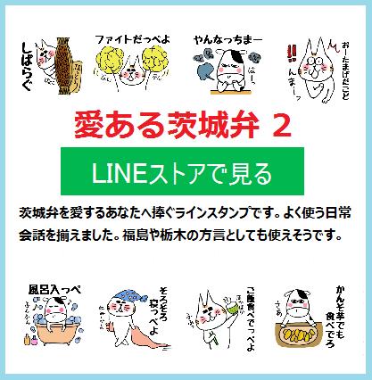 f:id:chimakiyama:20180102182256p:plain