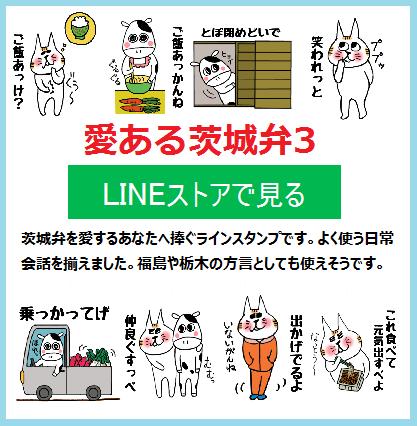 f:id:chimakiyama:20180204134932p:plain