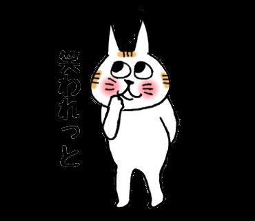 f:id:chimakiyama:20180204142356p:plain