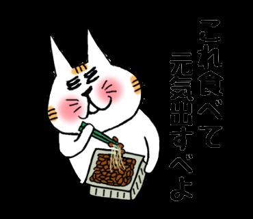 f:id:chimakiyama:20180429230431p:plain