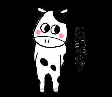f:id:chimakiyama:20180601225938p:plain