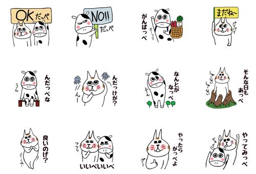 f:id:chimakiyama:20180618205415p:plain