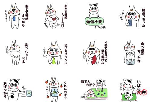 f:id:chimakiyama:20180618205439p:plain