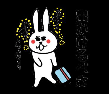 f:id:chimakiyama:20180707160638p:plain