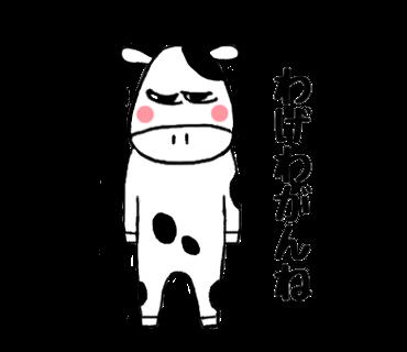 f:id:chimakiyama:20180709131550p:plain