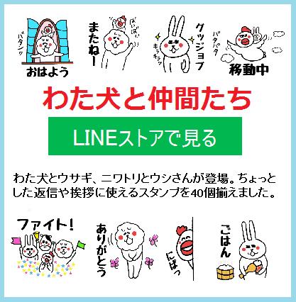 f:id:chimakiyama:20180811132236p:plain