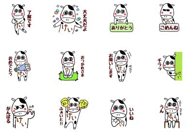 f:id:chimakiyama:20180815175210p:plain