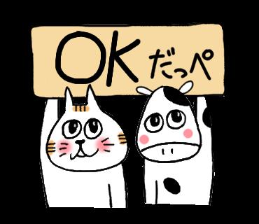 f:id:chimakiyama:20180822220831p:plain