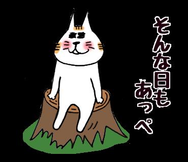f:id:chimakiyama:20180822221334p:plain