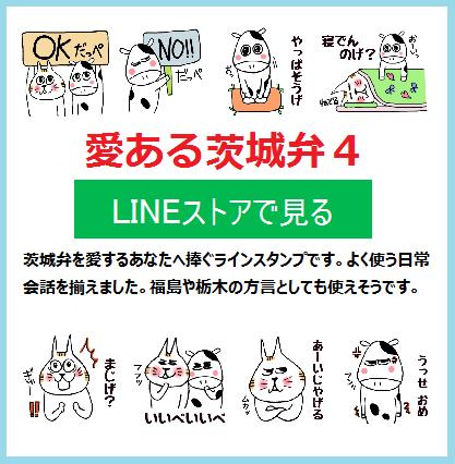 f:id:chimakiyama:20180822222538p:plain