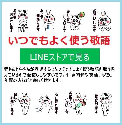 f:id:chimakiyama:20180904164128p:plain