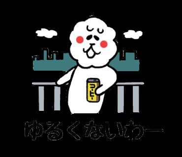 f:id:chimakiyama:20180909153951p:plain