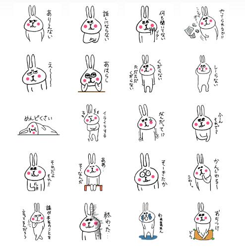 f:id:chimakiyama:20180920201052p:plain